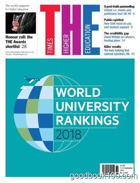 Times Higher Education – September 7, 2017