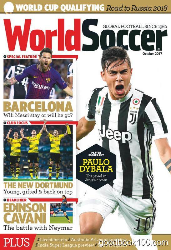 World Soccer – October 2017