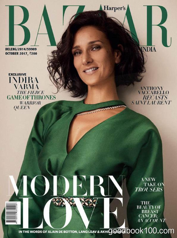 Harper's Bazaar India – October 2017