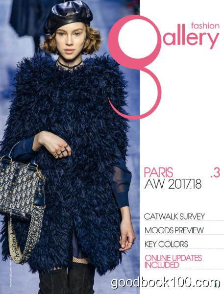 Fashion Gallery Paris – Fall-Winter 2017-2018