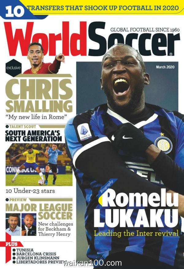 World Soccer 3月刊 2020年 [71MB]
