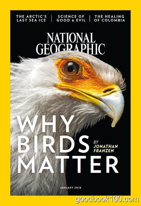 国家地理系列(正刊+旅行者+儿童版+幼儿版)_National Geographic_2018全年合集高清PDF杂志电子版百度盘下载每月更新