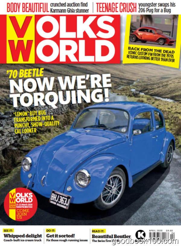 汽车类杂志_Volks World_2020年合集高清PDF杂志电子版百度盘下载 共12本 491MB