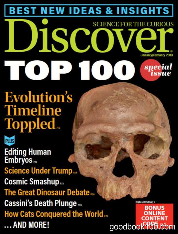 发现_Discover_2018年合集高清PDF杂志电子版百度盘下载每月更新