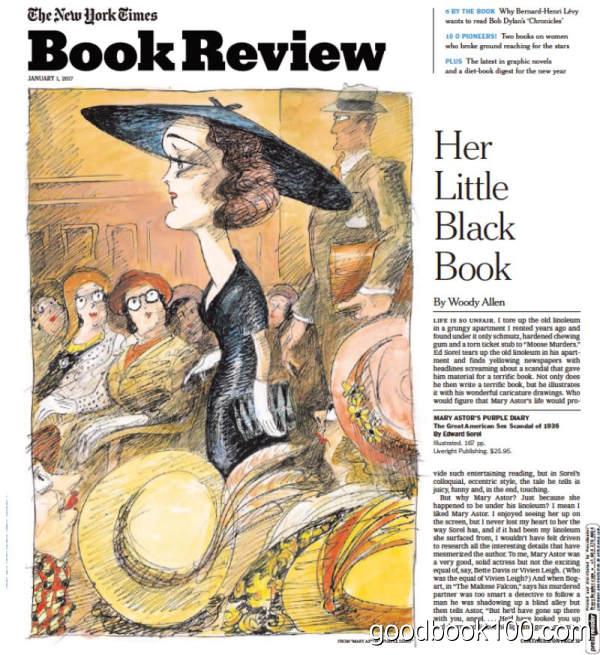 纽约时报书评_The New York Times Book Review_2017年合集高清PDF杂志电子版百度盘下载 共28本