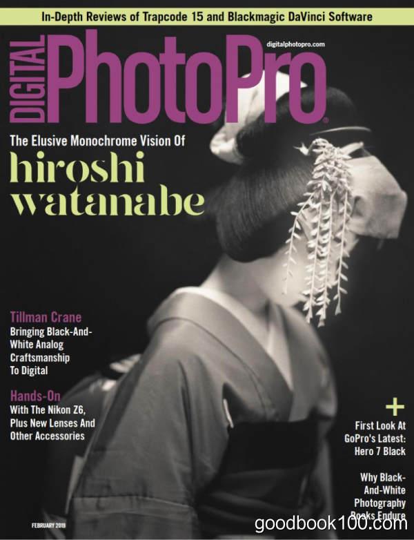 摄影杂志_Digital Photo Pro_2019年合集高清PDF杂志电子版百度盘下载 共6本