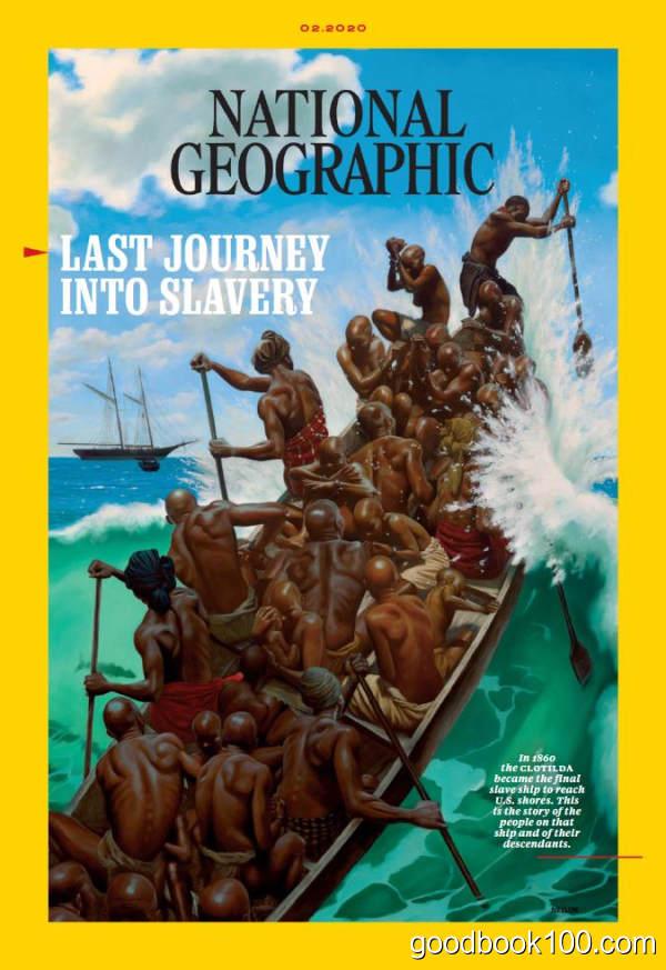 美国国家地理_National Geographic_2020年合集高清PDF杂志电子版百度盘下载 共12本