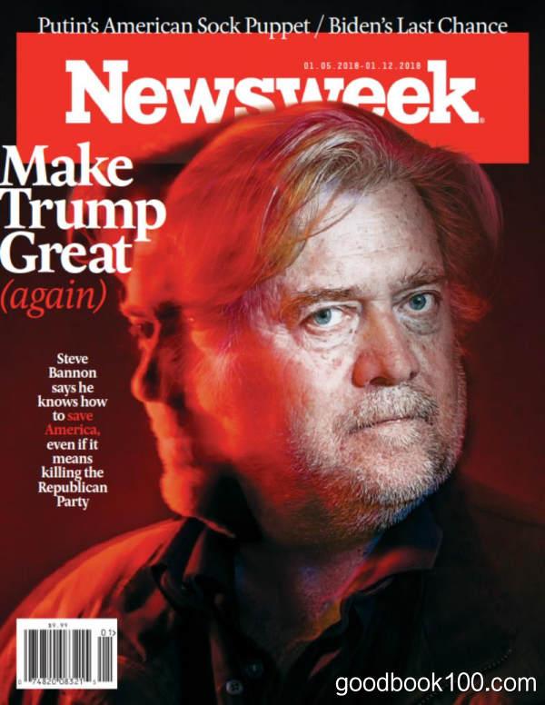 新闻周刊_Newsweek_2018年合集高清PDF杂志电子版百度盘下载 共54本每周更新