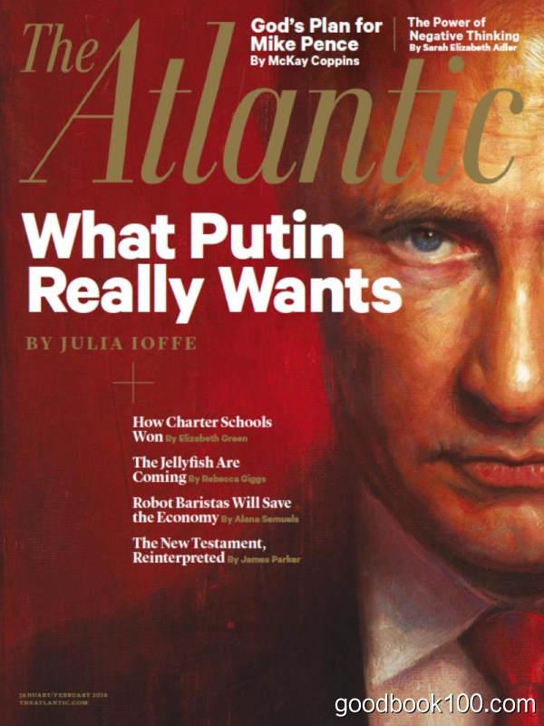 大西洋月刊_The Atlantic_2018年合集高清PDF杂志电子版百度盘下载 共12本每月更新