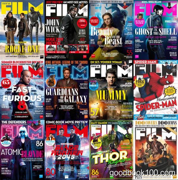 Total Film_2017年合集高清PDF杂志电子版百度盘下载 共13本