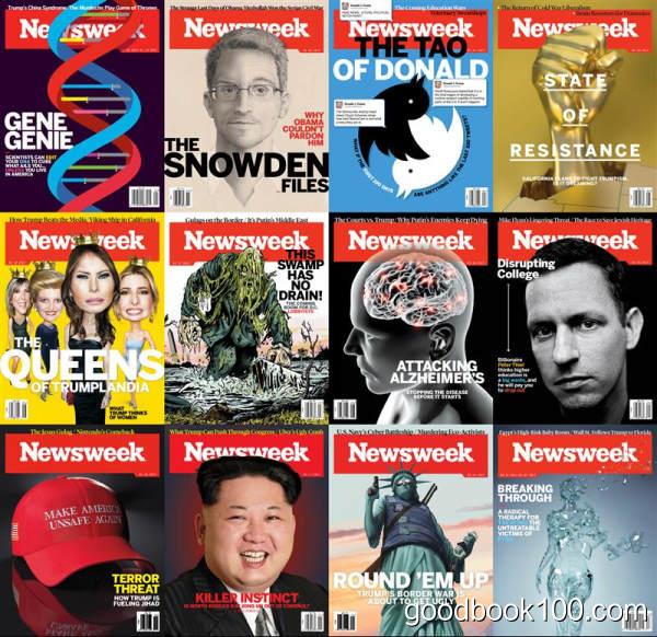 新闻周刊_Newsweek_2017年合集高清PDF杂志电子版百度盘下载 共106本