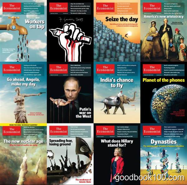 经济学人_The Economist_2015年合集(PDF+MOBI+EPUB+MP3音频)高清杂志电子版百度盘下载 共54本