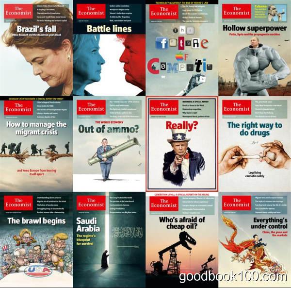 经济学人_The Economist_2016年合集(PDF+MOBI+EPUB+MP3音频)高清杂志电子版百度盘下载 共54本 9.81G
