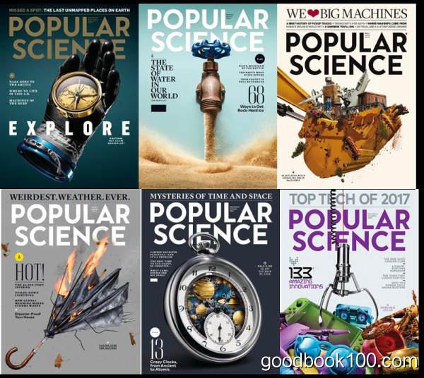 科普类杂志Popular Science_2017年合集高清PDF杂志电子版百度盘下载 共6本