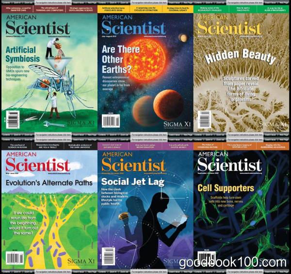 美国科学家_American Scientist_2017年合集高清PDF杂志电子版百度盘下载 共6本
