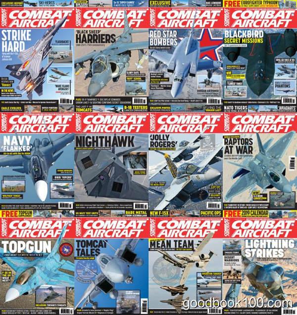战斗机杂志_CombatAircraft_2018年合集高清PDF杂志电子版百度盘下载 共13本