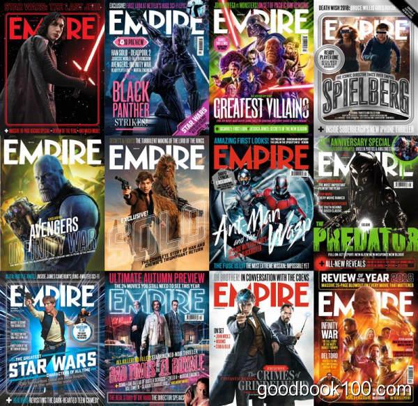 英国电影杂志《帝国》_Empire UK_2018年合集高清PDF杂志电子版百度盘下载 共13本 434MB