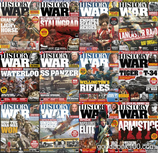 历史类杂志_History of War_2018年合集高清PDF杂志电子版百度盘下载 共14本 397MB