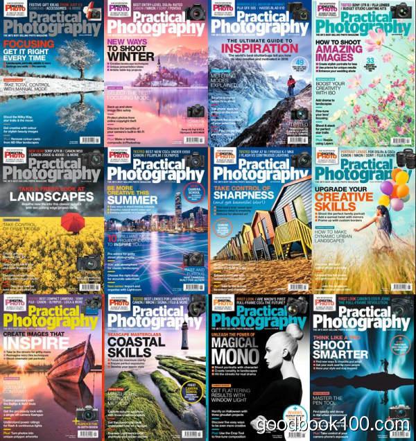 摄影类杂志_Practical Photography_2018年合集高清PDF杂志电子版百度盘下载 共13本 580MB