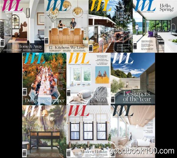 家居设计杂志_Western Living_2018年合集高清PDF杂志电子版百度盘下载 共10本 314MB