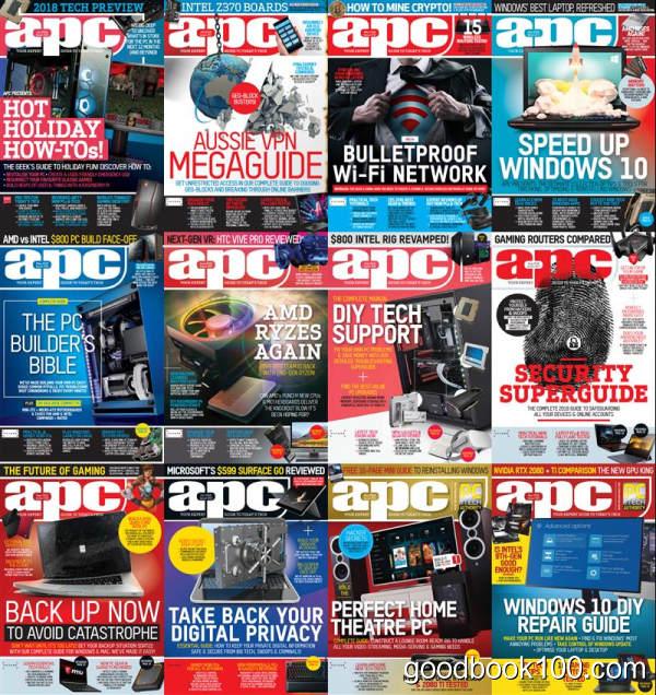 计算机类杂志_APC_2018年合集高清PDF杂志电子版百度盘下载 共12本