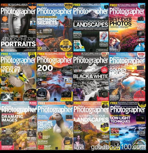 数码摄像杂志_Digital Photographer_2018年合集高清PDF杂志电子版百度盘下载 共12本 300MB