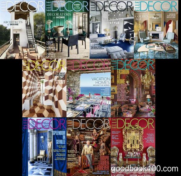 著名家居杂志美国版_Elle Decor USA_2018年合集高清PDF杂志电子版百度盘下载 共10本 321MB