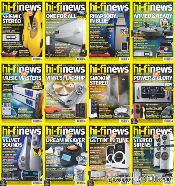 HI-FI音响发烧友杂志_Hi-Fi News_2018年合集高清PDF杂志电子版百度盘下载 共13本