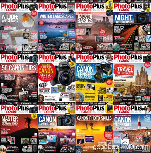 摄影杂志_Photo Plus The Canon Magazine_2018年合集高清PDF杂志电子版百度盘下载 共13本 684MB