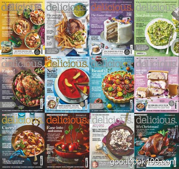 美食杂志_delicious UK_2018年合集高清PDF杂志电子版百度盘下载 共12本 432MB