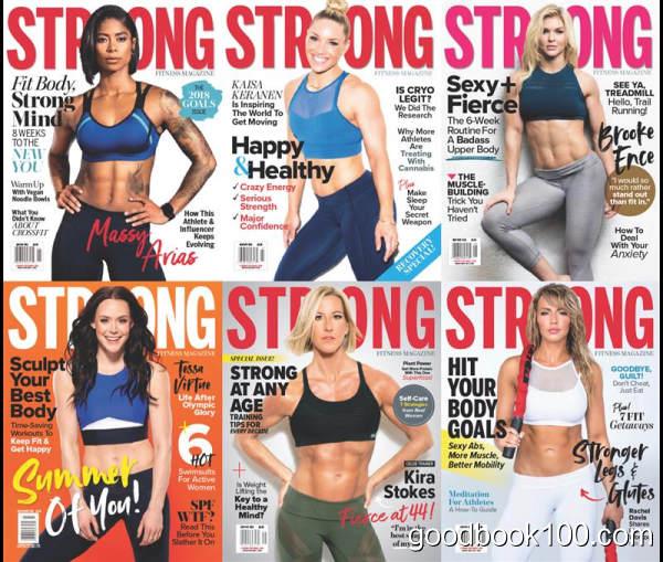 健身杂志_Strong Fitness_2018年合集高清PDF杂志电子版百度盘下载 共6本