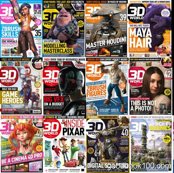3D艺术视觉杂志_3D World_2018年合集高清PDF杂志电子版百度盘下载 共13本 303MB