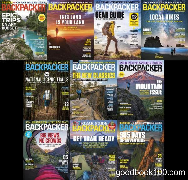 户外杂志_Back packer_2018年合集高清PDF杂志电子版百度盘下载 共10本 402MB