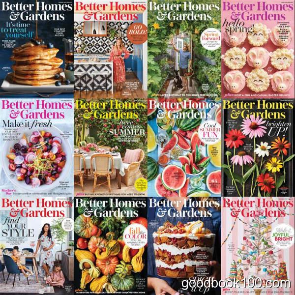 家居设计园艺杂志_Better Homes and Gardens_2018年合集高清PDF杂志电子版百度盘下载 共15本 366MB