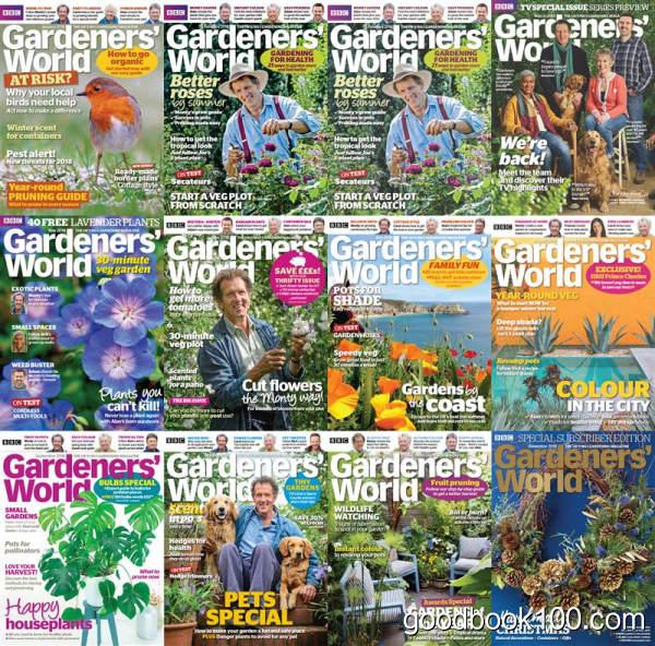 园艺杂志_BBC Gardeners World_2018年合集高清PDF杂志电子版百度盘下载 共12本 502MB