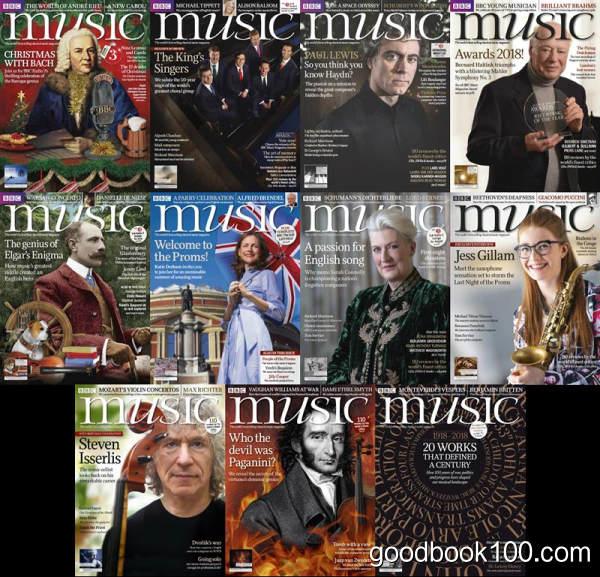音乐类杂志_BBC Music_2018年合集高清PDF杂志电子版百度盘下载 共11本
