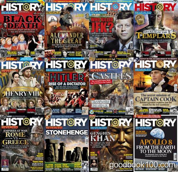 History Revealed_2018年合集高清PDF杂志电子版百度盘下载 共15本