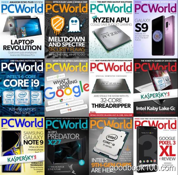 PC World_2018年合集高清PDF杂志电子版百度盘下载 共12本