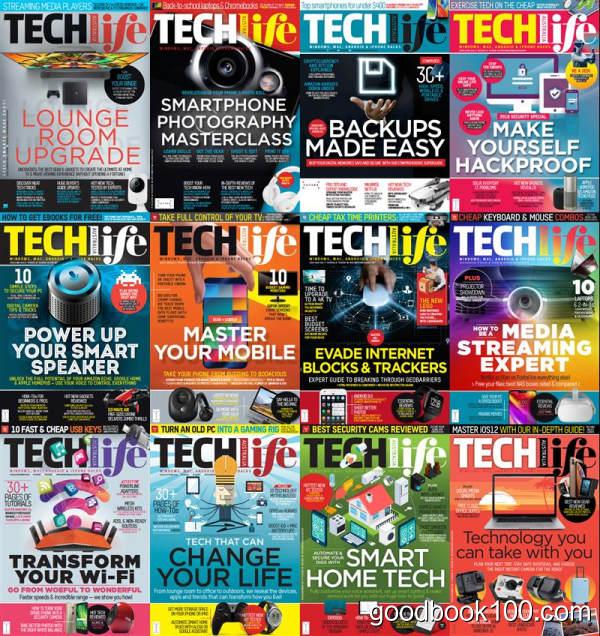 科技生活澳大利亚版_Tech Life Australia_2018年合集高清PDF杂志电子版百度盘下载 共13本