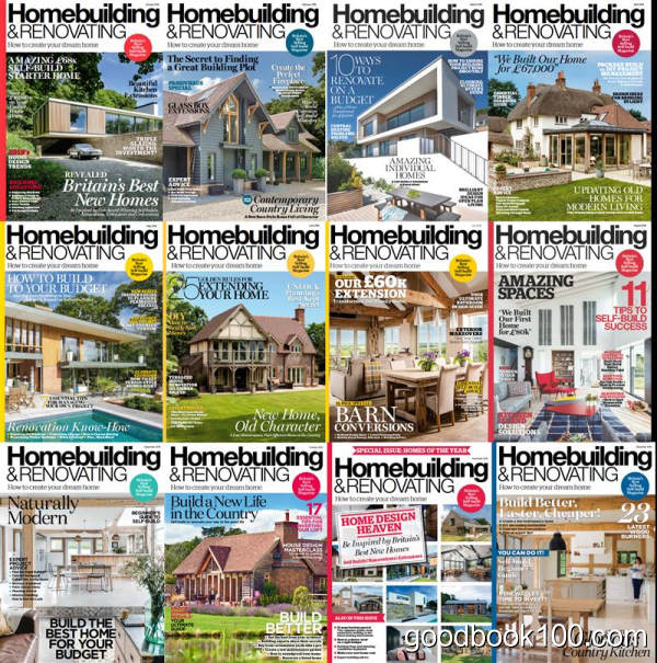 家居设计类杂志_Homebuildingh Renovating_2018年合集高清PDF杂志电子版百度盘下载 共12本 706MB