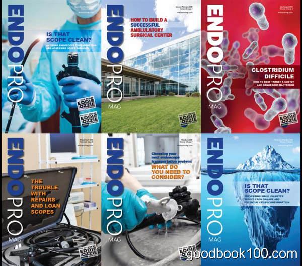 Endo Pro_2018年合集高清PDF杂志电子版百度盘下载 共6本