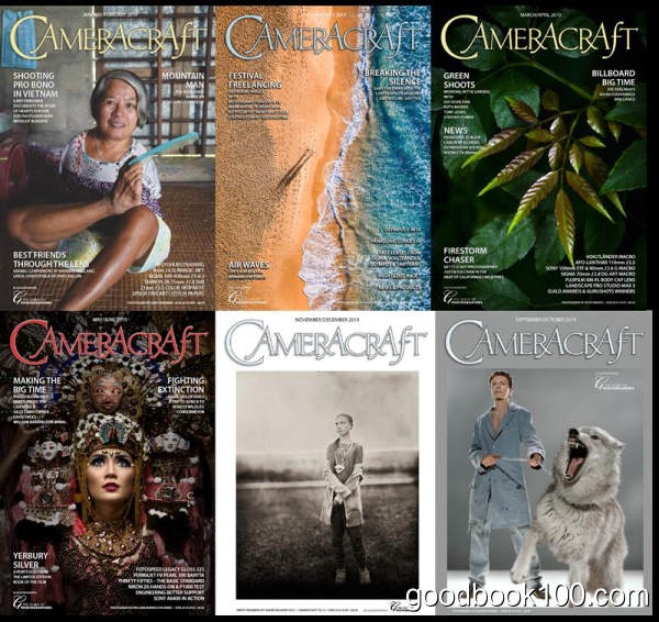 摄影杂志_CameraCraft_2019年合集高清PDF杂志电子版百度盘下载 共6本