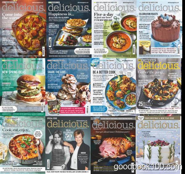 美食杂志英国版_Delicious UK_2019年合集高清PDF杂志电子版百度盘下载 共12本 875MB