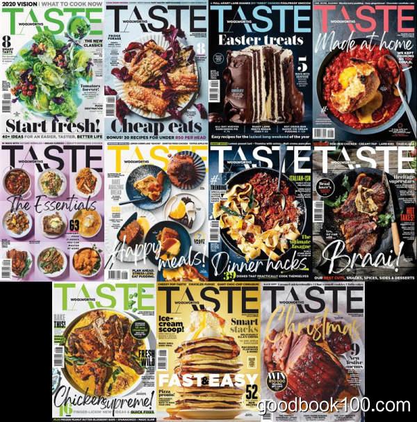 美食类杂志_Woolworths Taste_2020年合集高清PDF杂志电子版百度盘下载 共11本 858MB