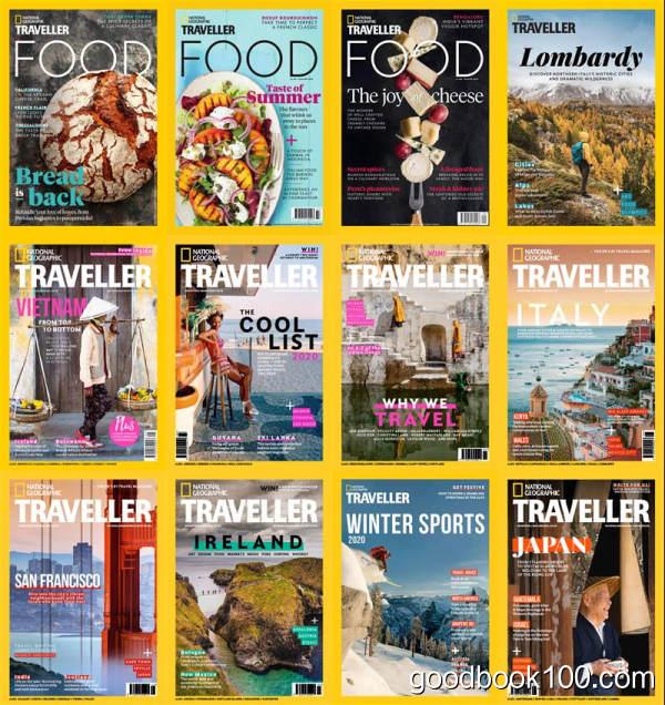 美国国家地理旅行者英国版_National Geographic Traveller UK_2020年合集高清PDF杂志电子版百度盘下载 共12本 734MB
