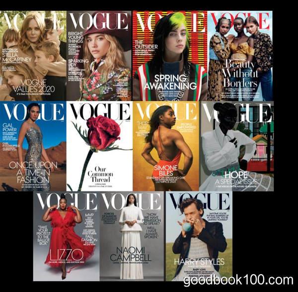 著名时尚杂志_Vogue USA_2020年合集高清PDF杂志电子版百度盘下载 共11本 2.09G