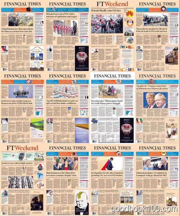 金融时报_Financial Times_2020年合集高清PDF杂志电子版百度盘下载 共307份 7.69G