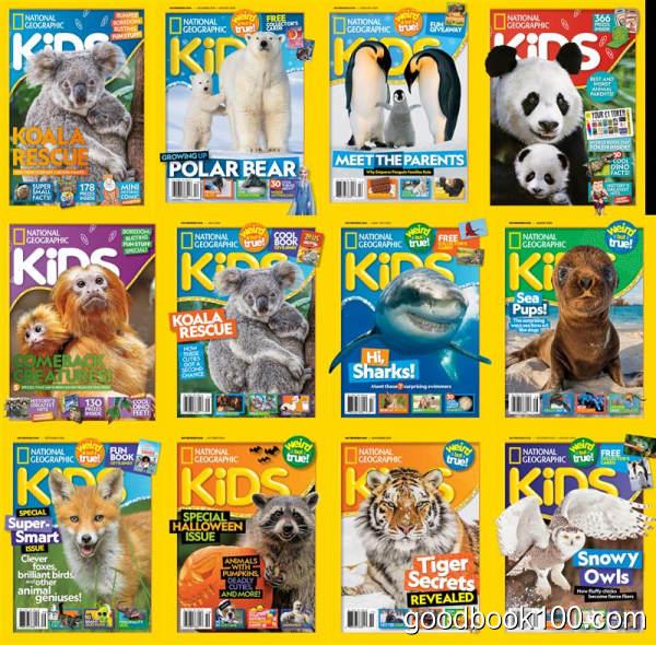 美国国家地理儿童版_National Geographic Kids_2020年合集高清PDF杂志电子版百度盘下载 共12本 494MB