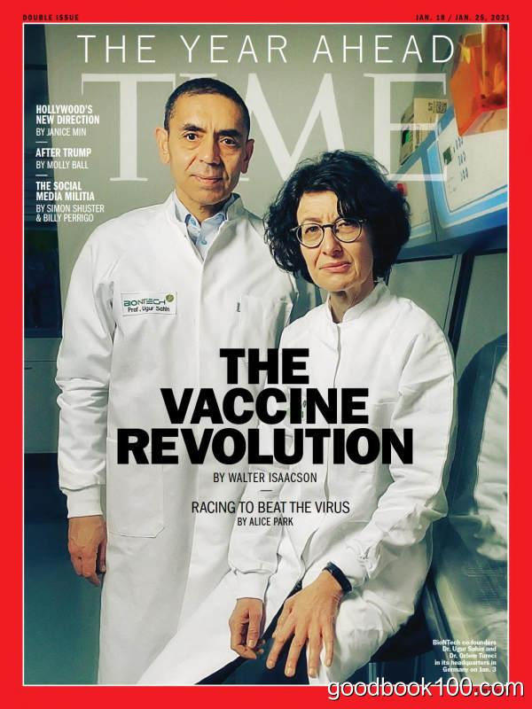时代周刊_Time_2021年合集高清PDF杂志电子版百度盘下载 共54本