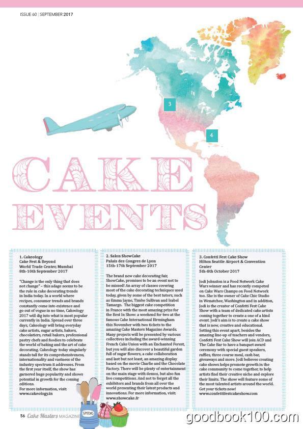 蛋糕大师_Cake masters_2017年合集高清PDF杂志电子版百度盘下载 共12本 568MB